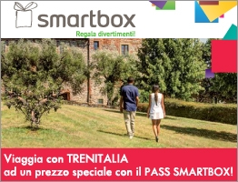 262x200_Smartbox